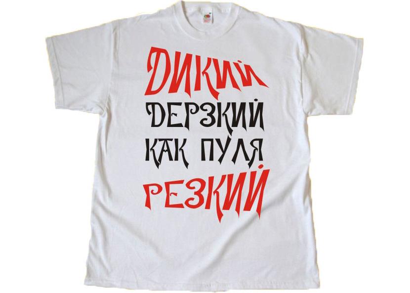 Фото мужской футболки с прикольной надписью