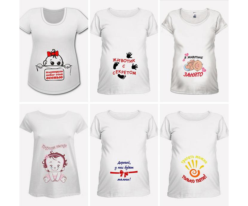 Фото футболок для беременных с разными вариантами принтов