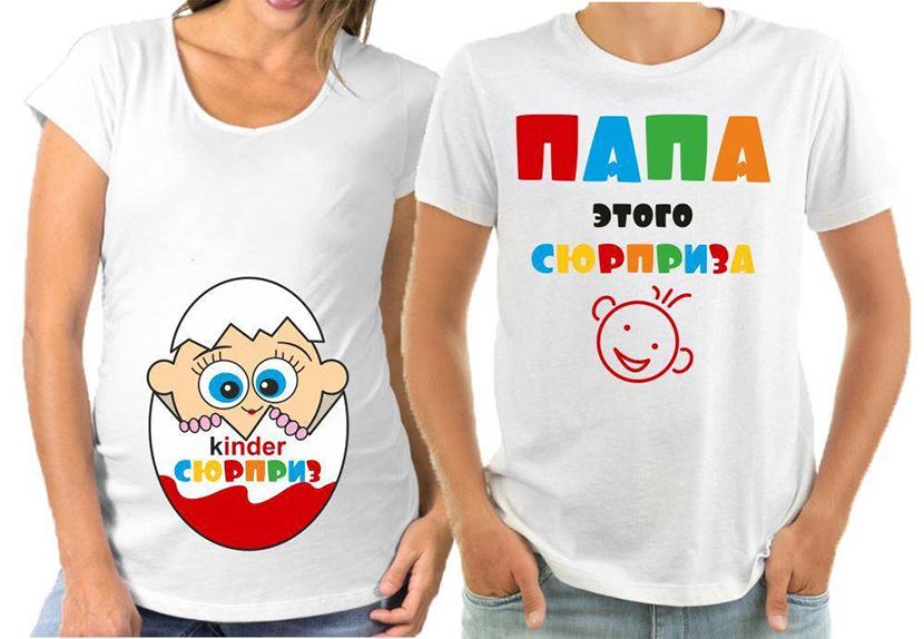 Фото парных футболок для беременной и мужа