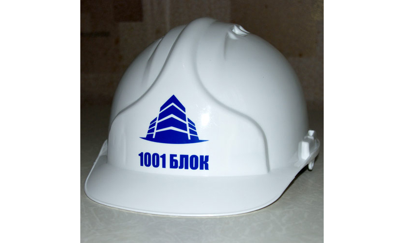 Картинка с белой каской с синим логотипом компании