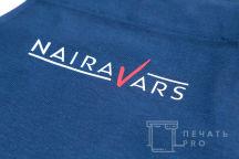 Синие фартуки с логотипом «Nairavars»
