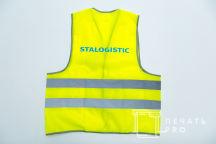 Желтые сигнальные жилеты с надписью «STALOGISTIC»