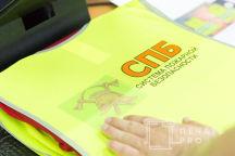 Сигнальные жилеты с логотипом «СПБ»