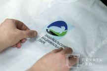 Ветровки с логотипом «Забайкальский национальный парк»