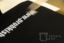 Черные свитшоты с логотипом «PROBKI SHOP»