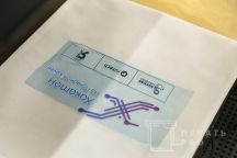 Белые сумки с логотипом «ХАКАТОН»