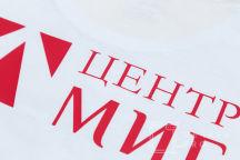 Белая футболка с логотипом «Центр Миг»
