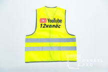 Желтые сигнальные жилеты с надписью «YouTube - 12 колес»