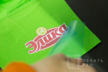 Зеленая толстовка с логотипом «ЭЛИКА»