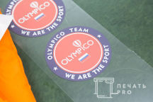 Синие спортивные купальники с логотипом «OLYMPICO»