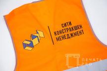 Печать трехцветного логотипа