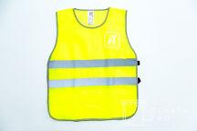 Желтые сигнальные жилеты с логотипом «АВТОНОМНЫЕ ТЕХНОЛОГИИ»