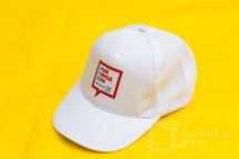 Белые бейсболки с логотипом «МОЙ ГОРОД ДЛЯ ЖИЗНИ»