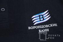 Футболки-поло с логотипом «Воронцовские бани»