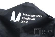 Черные зонты с логотипом «Малиновский Комбинат ЖБИ»