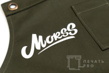 Хаки фартуки с логотипом «MORSS»