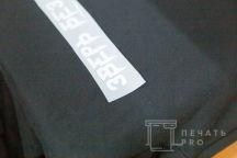 Черные толстовки с надписью «зверь без нации»