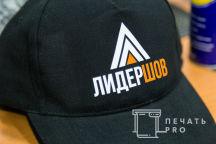Черные бейсболки с надписью «ЛидерШов»