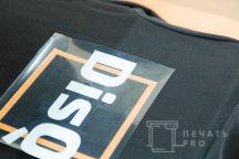 Черные толстовки с текстом «DisQ»