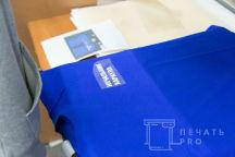 Синие футболки с надписью «МЧС АБХАЗИИ»