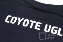 Черные футболки с надписью «COYOTE UGLY»