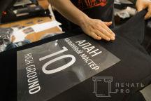 Черные толстовки с логотипом «HIGH GROUND»