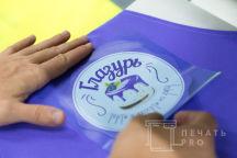 Сиреневые фартуки с логотипом «ГЛАЗУРЬ»