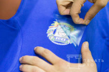 Синие детских футболки-поло с логотипом «Школа 1231»