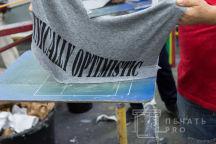 Серый крой с надписью «CYNICALLY ОPTIMISTIC»