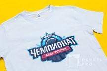 Белые хлопковые футболки с логотипом «АССК»