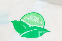Белые ветровки с логотипом «День эколога»