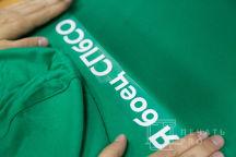Зеленые толстовки с логотипом «СПБСО»