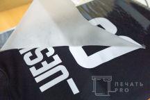 Бомберы с надписью «_UESIEL_ 03»