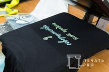 Черные толстовки с рисунком и надписью «У совершенства нет предела»