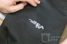 Черные поварские кители с логотипом «министерство сельского хозяйства РФ»