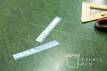 Печать надписи МОТО на футболках