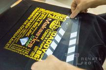 Черные толстовки с изображением клаперборда