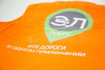 Жилетки с логотипом и надписью ЭЛПАСС