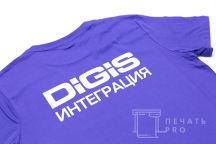 Синие футболки с текстом «DIGIS интеграция»
