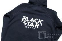 Черная толстовка с логотипом в виде треугольника из линий