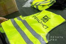 Сигнальные жилеты с логотипом «РЕКОНСТ»