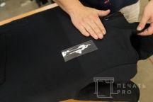 Черная толстовка с логотипом «ШОРОХОВА»