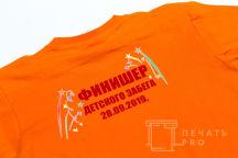 Оранжевые детские футболки с надписью «ФИНИШЕР детского забега»
