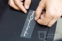 Черные фартуки с текстом «Irina»