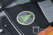 Серые рабочие жилеты с логотипом «Technologies of Skies»