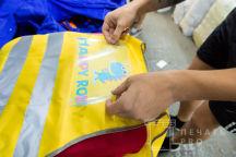 Желтые сигнальные жилеты с логотипом «HAPPY RONY»