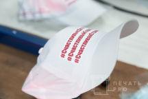 Бейсболки с хештегами «#СчастливыеДети, #СчастливыйГород, #СчастливаяСтрана»