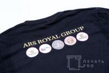 Черные футболки с надписью «ARS ROYAL GROUP»