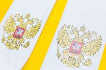 Белые гетры с изображением «Герб»