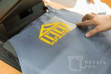 Серые фартуки с логотипом «Краска»
